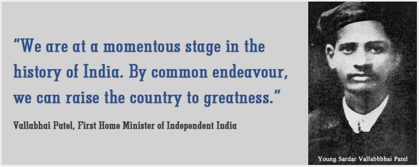 press council of india delhi
