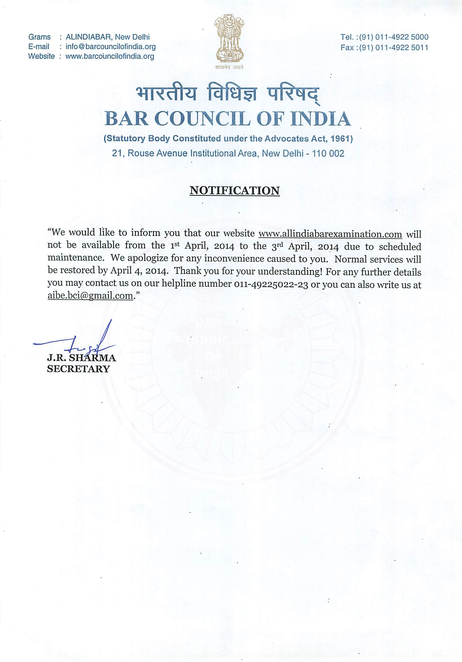Notification For AIBE The Bar Council Of India