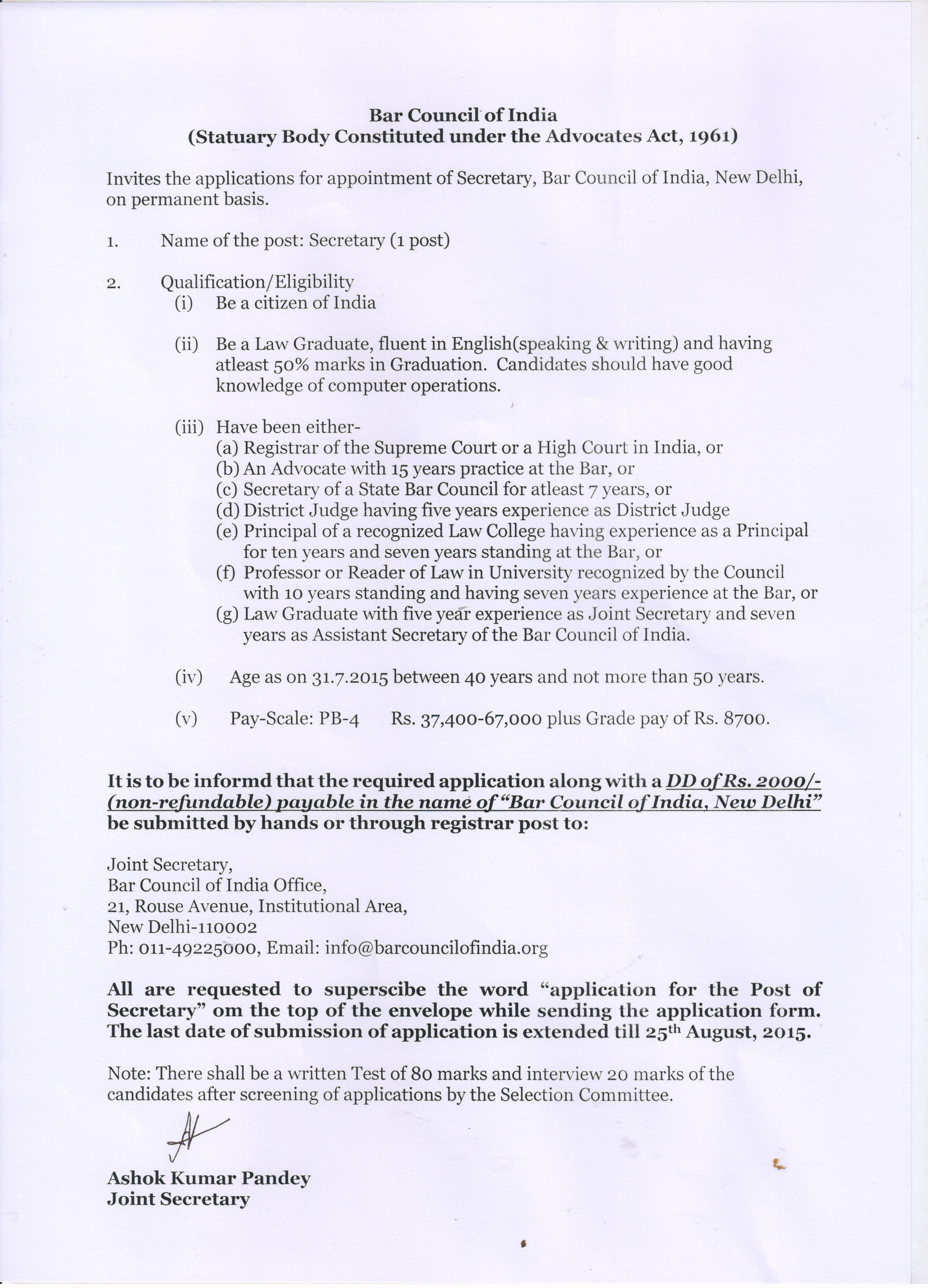 extension of date for submitting application for the post of extension of date for submitting application for the post of secretary bar council of till 25th 2015