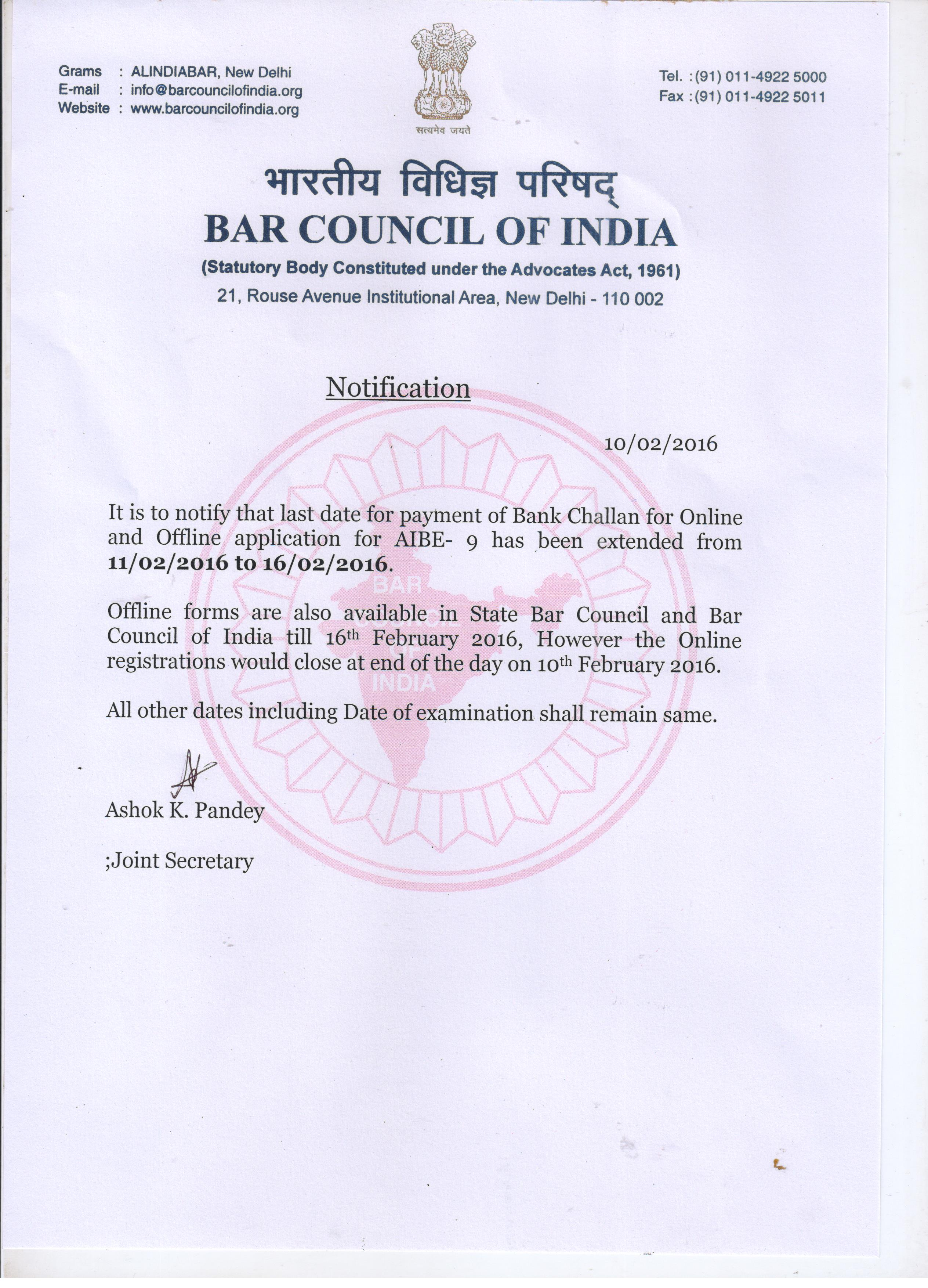 bar council of india The bar council of india (bci) is a statutory body, constituted by government of india under advocates act 1961 the main objective intended was to control and govern the working of all immediate subsidiary state-level bar councils besides laying down the standards of professional conduct and etiquette.
