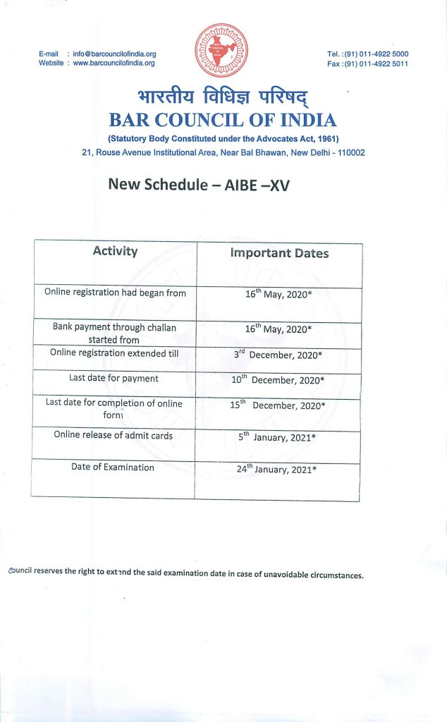 New Schedule -AIBE XV